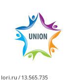 Купить «Логотип союза людей», иллюстрация № 13565735 (c) Алексей Бутенков / Фотобанк Лори