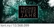 Composite image of glittering frohes neues jahr. Стоковое фото, агентство Wavebreak Media / Фотобанк Лори