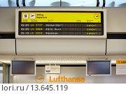 Купить «Strike at Lufthansa _ UFO, Berlin Tegel Airport, Friday, 09/07/2012», фото № 13645119, снято 29 мая 2020 г. (c) age Fotostock / Фотобанк Лори