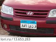 Купить «Египетский регистрационный номер автомобиля», фото № 13653283, снято 5 ноября 2015 г. (c) Кекяляйнен Андрей / Фотобанк Лори