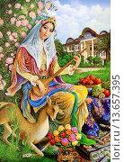 Купить «poster of an afghan woman», фото № 13657395, снято 16 июля 2019 г. (c) age Fotostock / Фотобанк Лори
