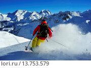 Купить «skiing in the Alps, France, Savoie, Courchevel», фото № 13753579, снято 11 декабря 2018 г. (c) age Fotostock / Фотобанк Лори