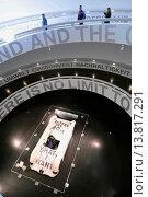 Купить «Germany, Munich, historical museum of the BMW car factory at the company headquarters », фото № 13817291, снято 19 августа 2018 г. (c) age Fotostock / Фотобанк Лори