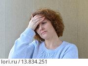 Купить «Woman holding hands on head, depression, pain, migraine», фото № 13834251, снято 26 ноября 2015 г. (c) Володина Ольга / Фотобанк Лори