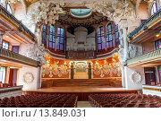 Купить «Palau de la Musica Catalana, by Lluis Domenech i Montaner, Barcelona, Spain.», фото № 13849031, снято 23 апреля 2019 г. (c) age Fotostock / Фотобанк Лори