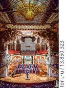 Купить «Spectacle in Palau de la Musica Catalana, by Lluis Domenech i Montaner, Barcelona, Spain.», фото № 13850323, снято 23 апреля 2019 г. (c) age Fotostock / Фотобанк Лори
