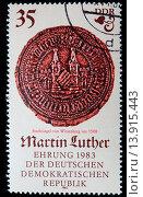 Seal of Eisleben, hometown of Martin Luther, postage stamp, Germany, 1982 (2010 год). Редакционное фото, фотограф Ivan Vdovin / age Fotostock / Фотобанк Лори