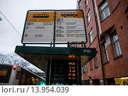 Финляндия. Хельсинки. Остановка общественного транспорта (2015 год). Редакционное фото, фотограф Иван Маркуль / Фотобанк Лори
