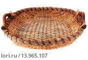 Плетеная корзинка для хлеба или фруктов. Стоковое фото, фотограф Михаил Карпухин / Фотобанк Лори