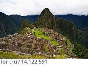 Перу. Сказка Мачу Пикчу (2012 год). Стоковое фото, фотограф Андрей Левин / Фотобанк Лори