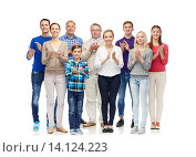 group of smiling people applauding. Стоковое фото, фотограф Syda Productions / Фотобанк Лори
