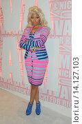 Купить «Nicki Minaj - New York/New York/United States - MAC VIVA GLAM WITH NICKI MINAJ AND RICKY MARTIN», фото № 14127103, снято 16 февраля 2012 г. (c) age Fotostock / Фотобанк Лори