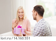 Купить «happy man giving woman gift box at home», фото № 14160551, снято 6 июня 2015 г. (c) Syda Productions / Фотобанк Лори