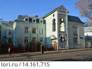 Купить «Детский сад № 395. Хохловский переулок, 4, строение 2. Москва», эксклюзивное фото № 14161715, снято 7 ноября 2015 г. (c) lana1501 / Фотобанк Лори