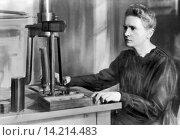 Madam Marie Curie in lab. Стоковое фото, фотограф Ewing Galloway\UIG / age Fotostock / Фотобанк Лори