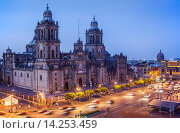 Купить «The Metropolitan Cathedral, in Plaza de la Constitución, El Zocalo, Zocalo Square, Mexico City, Mexico.», фото № 14253459, снято 16 августа 2018 г. (c) age Fotostock / Фотобанк Лори