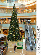 Торгово-развлекательный центр АФИМОЛЛ Сити перед Новым годом (2014 год). Редакционное фото, фотограф Валерия Попова / Фотобанк Лори