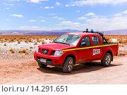 Купить «Nissan Navara», фото № 14291651, снято 15 ноября 2015 г. (c) Art Konovalov / Фотобанк Лори