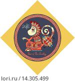 Купить «Оригинальный дизайн для празднования нового года с декоративной обезьяной», иллюстрация № 14305499 (c) Олеся Каракоця / Фотобанк Лори