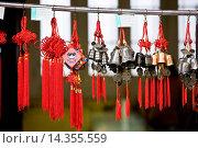 Купить «Souvenirs on sale at Big Wild Goose Pagoda, Xian, China», фото № 14355559, снято 22 мая 2018 г. (c) age Fotostock / Фотобанк Лори