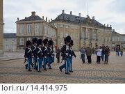 Купить «Почетный караул национальных гвардейцев марширует по площади у дворца Амалиенборг. Копенгаген», фото № 14414975, снято 3 ноября 2014 г. (c) Виктор Карасев / Фотобанк Лори