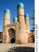 Chor Minor Madrasah, also known as Chor Minar Madrasah, Bukhara, Uzbekistan. Стоковое фото, фотограф Mel Longhurst / age Fotostock / Фотобанк Лори