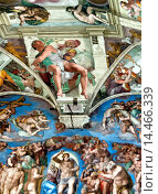 Купить «Michelangelo´s frescoes of Seven Prophets, Jonah IONAS, above the altar showing Last Judgement, Sistine Chapel, Vatican Museum, Rome, Italy.», фото № 14466339, снято 20 февраля 2012 г. (c) age Fotostock / Фотобанк Лори
