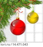 Новый год. Рождество. Рождественская елка. Стоковая иллюстрация, иллюстратор Такшина Людмила Сергеевна / Фотобанк Лори