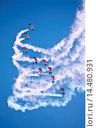 Купить «RAF Falcons freefall parachute team taking part in air display at RAF Brize Norton Air Base, UK», фото № 14480931, снято 24 июля 2019 г. (c) age Fotostock / Фотобанк Лори