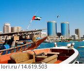 Купить «Dubai Creek, Twin Towers, United Arab Emirates, Dubai.», фото № 14619503, снято 19 ноября 2018 г. (c) age Fotostock / Фотобанк Лори