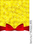 Новогодняя открытка, вектор. Стоковая иллюстрация, иллюстратор Мастепанов Павел / Фотобанк Лори