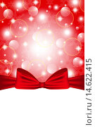 Красная новогодняя открытка. Вектор. Стоковая иллюстрация, иллюстратор Мастепанов Павел / Фотобанк Лори