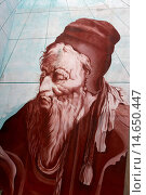 Купить «Nostradamus wall painting in Salon-de-Provence, Salon-De-Provence, France.», фото № 14650447, снято 28 марта 2020 г. (c) age Fotostock / Фотобанк Лори
