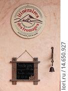 Купить «Mountain farm, Cordon, France.», фото № 14650927, снято 24 января 2019 г. (c) age Fotostock / Фотобанк Лори
