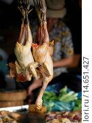 Купить «Phnom Penh market, Phnom Penh, Cambodia.», фото № 14651427, снято 24 января 2019 г. (c) age Fotostock / Фотобанк Лори