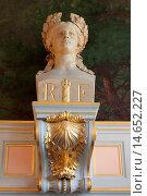 Купить «Town hall, Statue of Marianne, Paris, France.», фото № 14652227, снято 24 января 2019 г. (c) age Fotostock / Фотобанк Лори