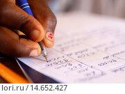 Купить «African school», фото № 14652427, снято 24 января 2019 г. (c) age Fotostock / Фотобанк Лори