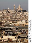 Купить «Sacre Coeur basilica over Paris, Paris, France.», фото № 14652527, снято 24 января 2019 г. (c) age Fotostock / Фотобанк Лори