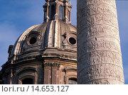 Купить «Trajan's column in Rome, Rome, Italy.», фото № 14653127, снято 24 января 2019 г. (c) age Fotostock / Фотобанк Лори