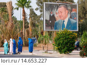 Купить «Portrait of king Mohammed VI , Taroudan, Morocco.», фото № 14653227, снято 24 января 2019 г. (c) age Fotostock / Фотобанк Лори