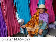 Купить «Woman at Ben Guerdane border market, Ben Guerdane, Tunisia.», фото № 14654627, снято 24 января 2019 г. (c) age Fotostock / Фотобанк Лори