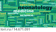 Купить «Neonatology or Neonatologist Medical Field Specialty As Art», фото № 14671091, снято 20 марта 2019 г. (c) PantherMedia / Фотобанк Лори