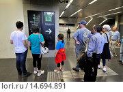 Купить «Subway station, Barcelona, Catalonia, Spain», фото № 14694891, снято 22 октября 2018 г. (c) age Fotostock / Фотобанк Лори