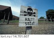 Купить «museum concentration camp Oswiecim / Auschwitz, Poland, Schlesia, Oswiecim», фото № 14701607, снято 23 апреля 2019 г. (c) age Fotostock / Фотобанк Лори
