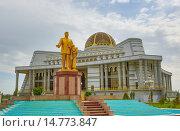 Купить «Turkmenistan , Mary City , Library Bldg.», фото № 14773847, снято 19 января 2019 г. (c) age Fotostock / Фотобанк Лори