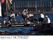Extreme Sailing Series in St. Petersburg, Russia, фото № 14774027, снято 22 августа 2015 г. (c) Stockphoto / Фотобанк Лори