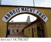Купить «memorial concentration camp Theresienstadt, entrance with writing, Czech Republic, Teresin», фото № 14798507, снято 22 мая 2007 г. (c) age Fotostock / Фотобанк Лори