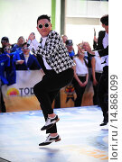 Купить «Psy on stage for NBC Today Show Toyota Concert Series with PSY, Rockefeller Plaza, New York, NY May 3, 2013. Photo By: Gregorio T. Binuya/Everett Collection», фото № 14868099, снято 3 мая 2013 г. (c) age Fotostock / Фотобанк Лори
