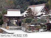 Купить «Omori, Ota, Shimane, Japan», фото № 14922135, снято 20 сентября 2018 г. (c) age Fotostock / Фотобанк Лори