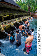 Купить «Ritual washing in the Tirta Empul temple, Bali, Indonesia, Southeast Asia, Asia», фото № 14941475, снято 16 декабря 2019 г. (c) age Fotostock / Фотобанк Лори